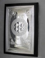 Artscroll Elias Expanded Edition Pesach Haggadah Sterling Silver Plaque Cover [Hardcover]