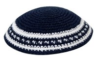 Dark Blue and White Stripes Knitted Kippah Serugah 16cm - A9