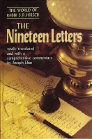 The Nineteen Letters [Hardcover]