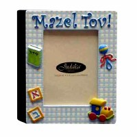 "Mazel Tov Photo Album - 4"" X 6""- 190041"
