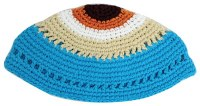 Blue Beige White and Orange Stripes Knitted Kippah Serugah 21cm - A1
