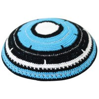 Blue Black and White Striped Design Knitted Kippah Serugah 15cm - A12
