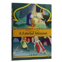 Dan and Gad #2 Fateful Mission Comic Story [Hardcover]