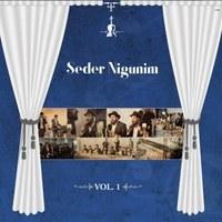 Seder Nigunim Volume 1 CD