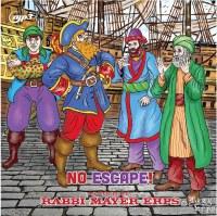 No Escape! CD