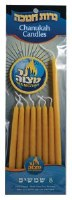 Beeswax Candle Shamash Set - 1 Large, 7 Small