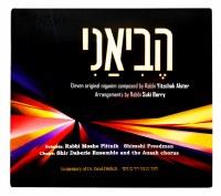 Heviani CD