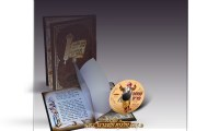 Megillas Esther Hard Cover with CD
