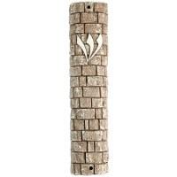 Polyresin Mezuzah Case Kosel Stone Design Brown 20cm