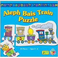 Aleph Bet Train Puzzle 23 Pieces