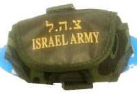 Fanny Pack with Israeli Army Theme