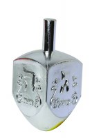 Large Silver Dreidel - Single Piece