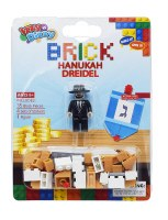 Binyan Blocks Dreidel Set - Assorted Mentchie Figures