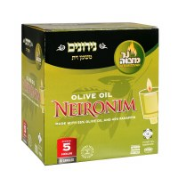 5 Hour Neironim Olive Oil Candles - 36 Pack