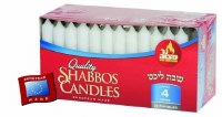 European Shabbos Candles 4 Hour Burn Time - 72 Pack