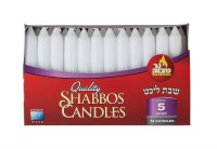 European Shabbos Candles 5 Hour Burn Time 72 Pack
