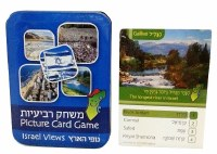 Card Game Pictures of Israel Views Comes in Tin Box