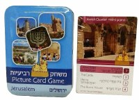 Card Game Pictures of Israel Reviot Comes in Tin Box