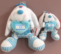 Stuffed Bunny with Israeli Flag Heart Blue and White Medium