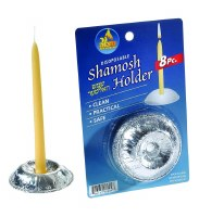 Disposable Shamesh Holder - 8 Pack