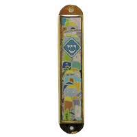 Car Mezuzah The Holy City Blue 2""