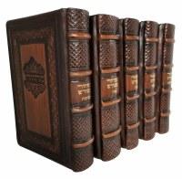 Machzor Hameforash 5 Volume Set Two Tone Brown Antique Leather Full Size Sefard