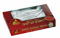 100% Cotton Wicks 50 Pack