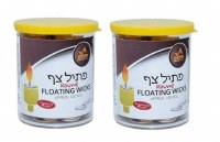 Standard Round Floating Wicks 2-pack