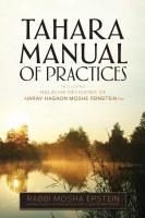 Tahara Manual of Practices [Paperback]