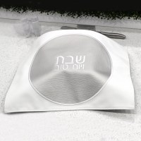 Faux Leather Challah Cover Circle Design White Silver