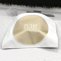 Faux Leather Challah Cover Circle Design White Gold