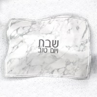 Faux Leather Challah Cover Marble Design Silver Print