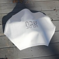 Faux Leather Challah Cover Hexagon Shape White Silver