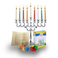 Silver Plated Candle Menorah Set