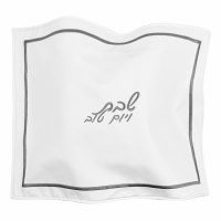 """Faux Leather Challah Cover Hotel Style Design Silver 17.5"""" X 22"""""""