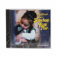 The Mitzvah Tree's Simchas Yom Tov CD