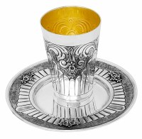 Moreshet Series Kiddush Cup with Matching Saucer Silver Dipped 999 Flower Design
