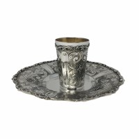 Kiddush Cup with Matching Saucer Silver Dipped Moreshet Series Chosson Design