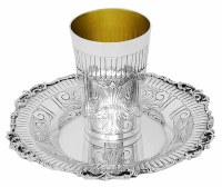 Moreshet Series Kiddush Cup with Matching Saucer Silver Dipped 999 Leaf Design