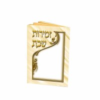 Zemiros Shabbos Pocket Size Bencher - Ashkenaz
