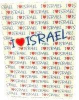 Notebook I Love Israel White