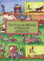 The 39 Avoth Melacha of Shabbath: Regular Edition [Hardcover]