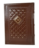 Aneni Leather Edition English Brown [Hardcover]