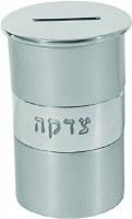 Yair Emanuel Anodized Aluminum Tzedakah Box Round Silver