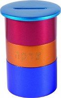 Yair Emanuel Tzedakah Box Round Multicolored Pattern Anodized Aluminum