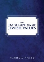 Encyclopedia of Jewish Values - Hardcover