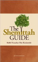 The Shemittah Guide [Hardcover]