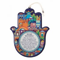 Hamsa English Home Blessing Jerusalem Motif 7.5""