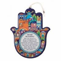"Hamsa English Home Blessing Jerusalem Motif 7.5"""