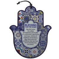 Hamsa English Home Blessing Multi Color 9.5""